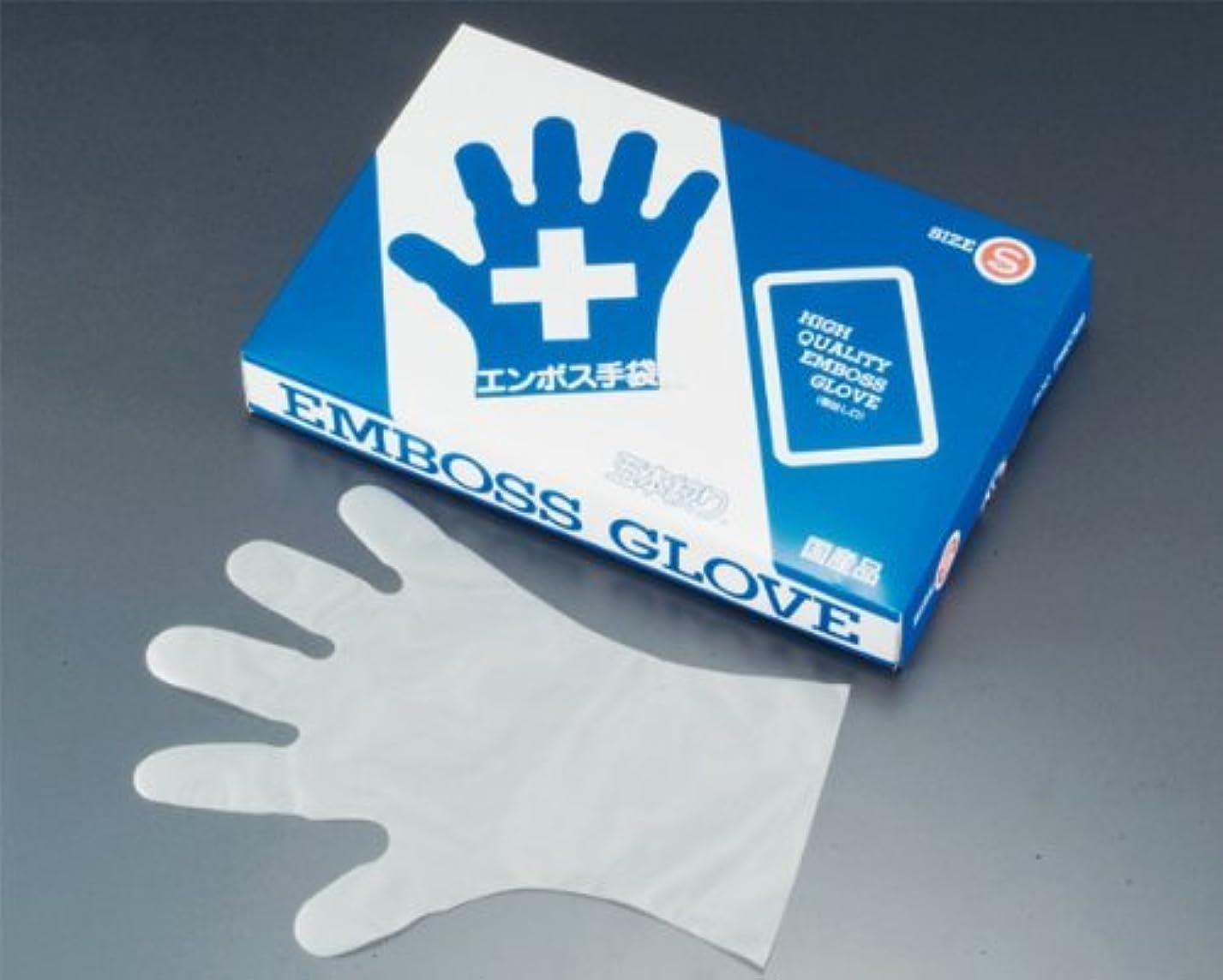 トーク湿気の多い意識エンボス 手袋 #30 化粧箱(五本絞り)180枚入 L 30μ