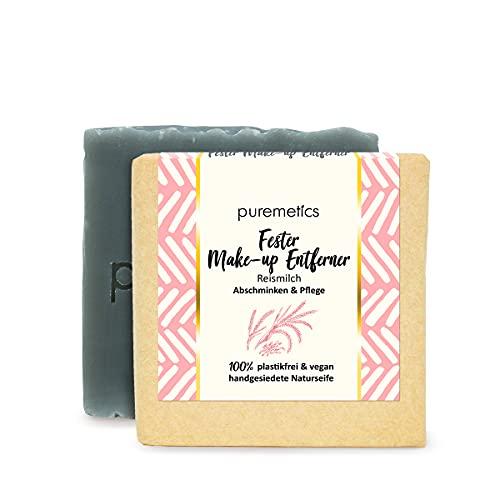 puremetics Zero Waste - Eliminador de maquillaje (leche de arroz), 100 % libre de plástico, natural y vegano, desmaquillante sin plástico)