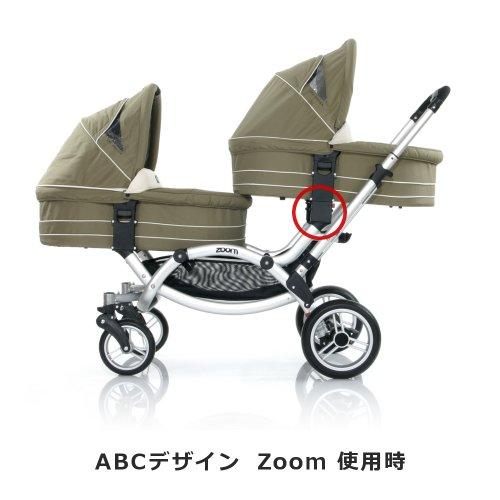 ABC Design, Adattatori per seconda navicella, per carrozzina Zoom, Nero (noir)