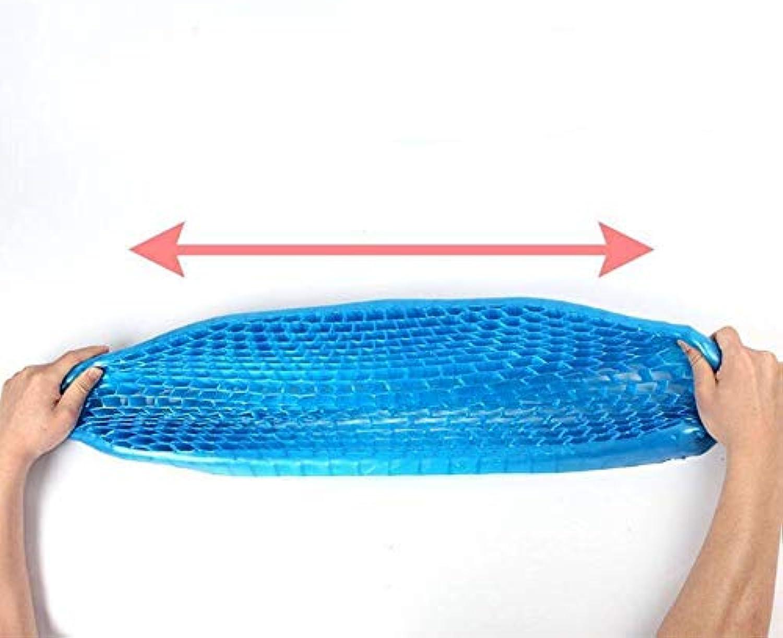 Massage Breathable Mesh Gel Car Seat Cushion Gel Pad Office Fatigue 3D Ice Gel Cushion Cushion,M