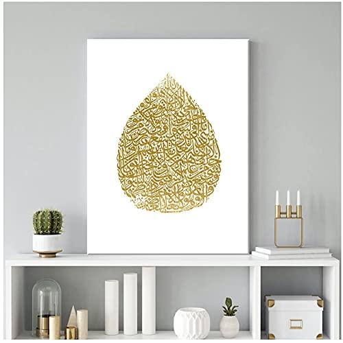 DJFBH-Cuadros Decoracion Salon modernos23.6x31.5in(60x80cm) x1pcs No Frame Caligrafía árabe Dorada Mural islámico...