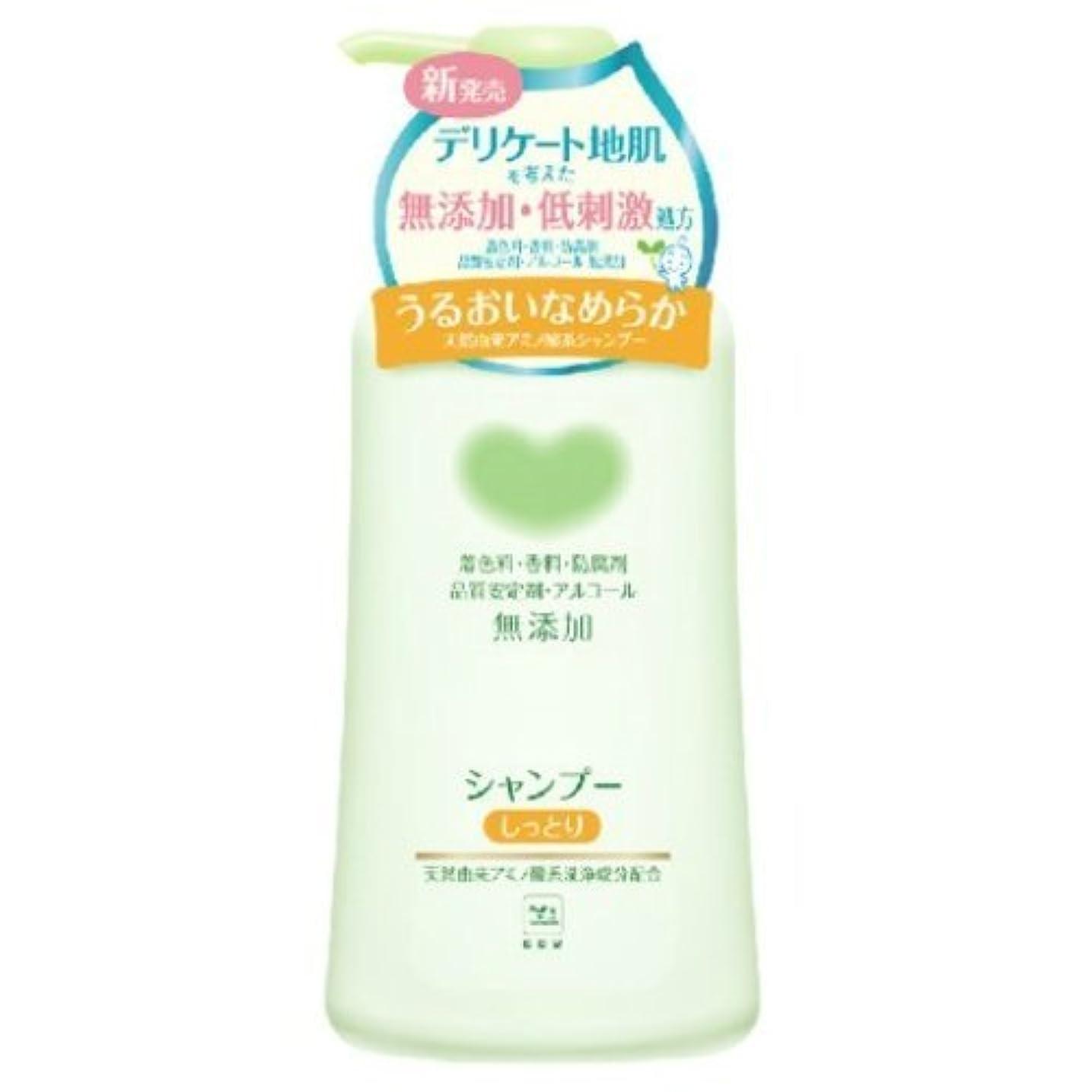 チューリップベット呼吸牛乳石鹸 カウブランド 無添加 シャンプー しっとり ポンプ付き 500ml 本体×12点セット(4901525007245)