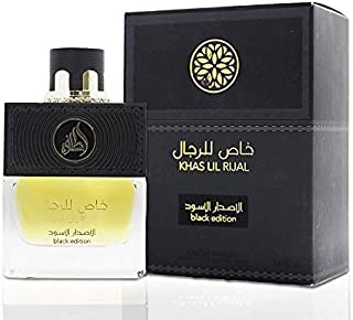 Brand New By Lattafa Khas Lil Rijal Black Edition Edp Perfume For Men 100ml