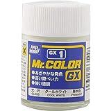 Mr.カラー GX GX1 クールホワイト