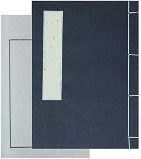 印譜帳 特選印譜帳 枠柄 GX21