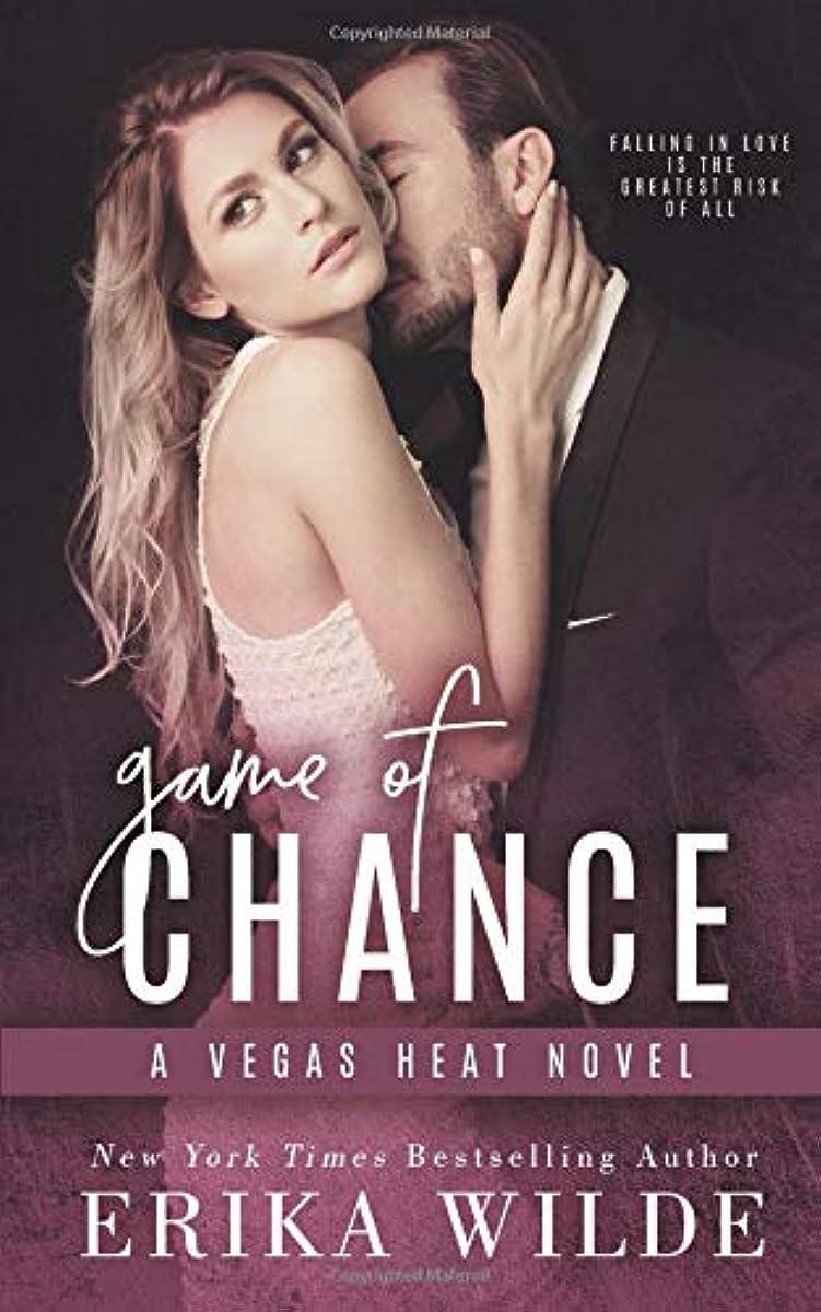 ユニークなアクティブ三Game of Chance (Vegas Heat Novel)