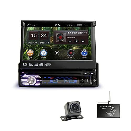 [7207+4*4+CC9][D364C][フルセット]車載1DINカーナビ インダッシュ7インチDVDプレーヤー+4x4フルセグ+バックカメラ/1DIN Android9.0 Bluetooth WiFi無線接続スマホ iPhone 地上デジタル 1din ナビ一年保証1din 車用ナビ wowauto
