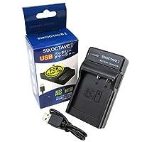 str NP-110 NP-160 NP-130 NP-130A カシオ / BN-VG212 ビクター 用 急速互換USB充電器 カメラ バッテリー チャージャー BC-130L BC-110L [ 純正 互換バッテリー共に対応 ] EX-ZR100 / EX-ZR310 / EX-ZR410 / EX-FC300S / EX-ZR200 / EX-ZR300 / EX-ZR400 / EX-ZR500 / EX-ZR510 / EX-ZR700 / EX-ZR800 / EX-SC100 / EX-ZR850 / EX-ZR1000 / EX-FC400S / EX-ZR1100 / EX-ZR1300 / EX-ZR1600 / EX-10 / EX-ZR3000 / EX-ZR3100 / EX-ZR1750 / EX-ZR1700 / EX-100 / EX-100F / EX-100PRO / EX-H30 / JVC GZ-V570 GZ-V590 GZ-VX770 GZ-V675 GZ-VX895 等