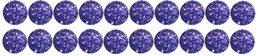 Dress It Up 3535 Small Glitter Dots Scrapbooking Embellishment, Plush Purple