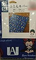 僕のヒーローアカデミア 100×210 敷ふとんカバー 付き ヒロアカ 敷き布団カバー