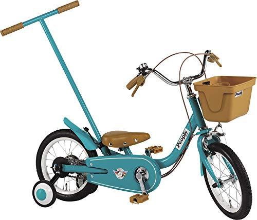 People(ピープル)いきなり自転車14インチYGA308ブルーミングターコイズ