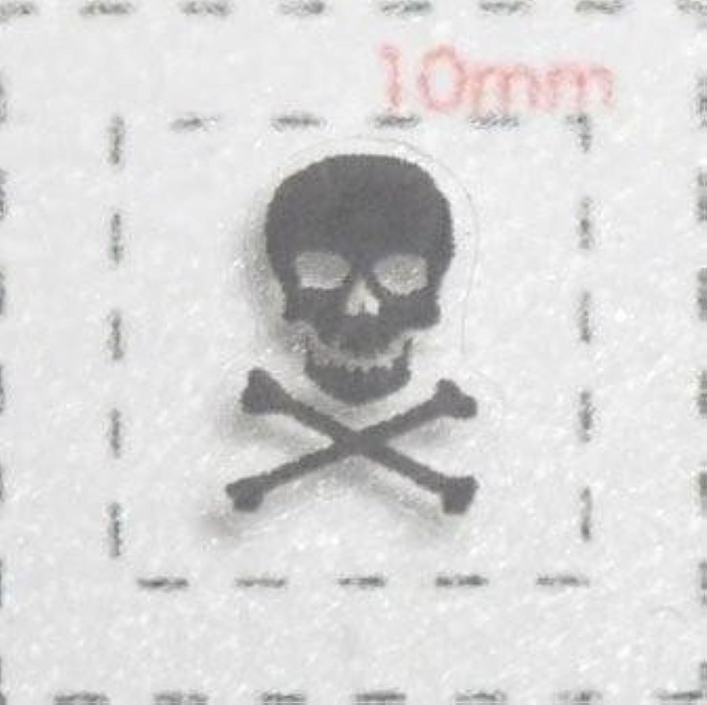バー早熟入るスカル【タトゥーロックネイルシール】(10)1シート9枚入