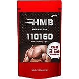 HMBのサプリメント さらに強化3,060mg 1袋110,160mg約36日分『hmb max pro 大容量432粒』高配合 タブレット