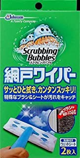 スクラビングバブル網戸ワイパー本体 × 10個セット