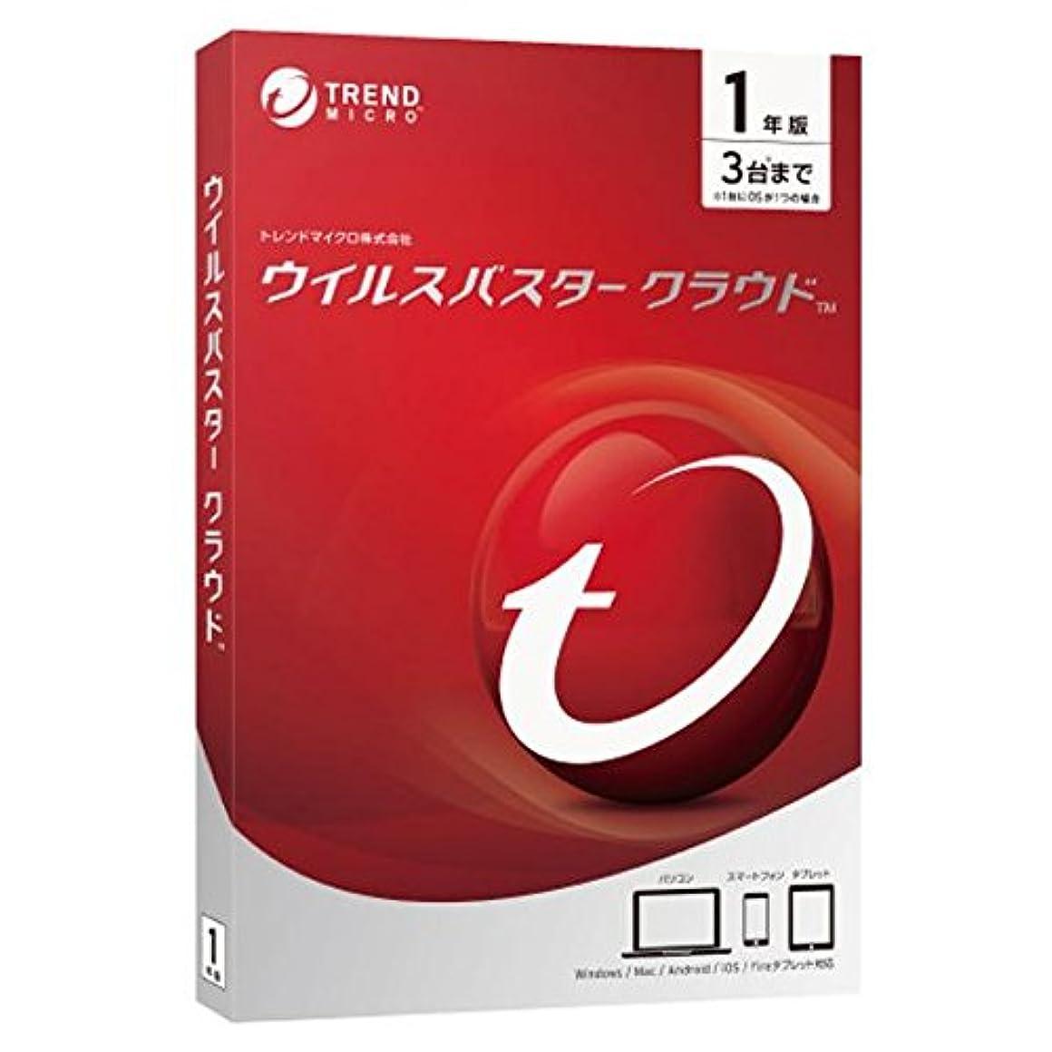 ほこりっぽい剥離テザー【旧商品】ウイルスバスター クラウド | 1年 3台版 | Win/Mac/iOS/Android対応