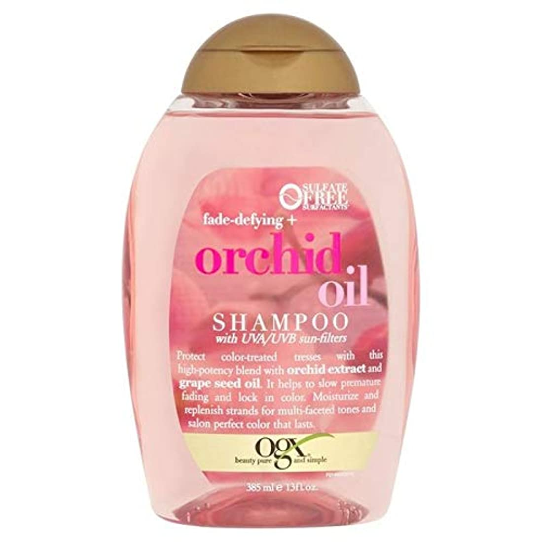 裂け目量で類人猿[Ogx] Ogxカラーシャンプー385ミリリットルを保護 - OGX Colour Protect Shampoo 385ml [並行輸入品]