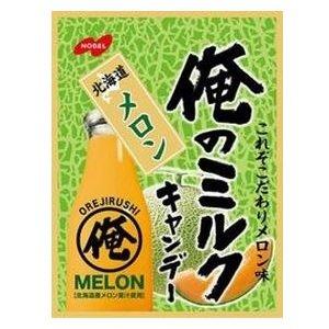 ノーベル製菓 俺のミルク 北海道メロン キャンデー 80g×48袋