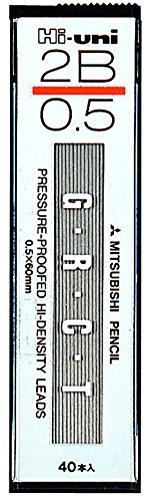 三菱鉛筆 シャープペン芯 ハイユニ 0.5 2B 10個 HU053002B