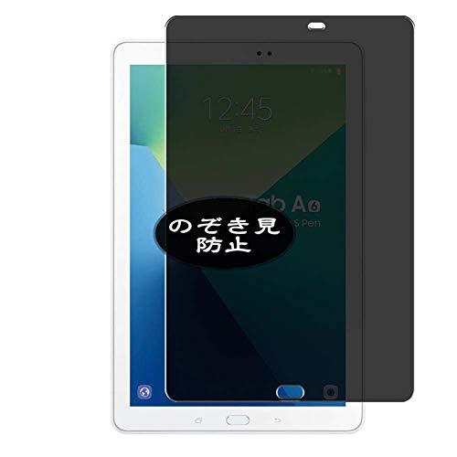 VacFun Anti Espia Protector de Pantalla, compatible con Samsung Galaxy Tab A 10.1 (2016) P585, Screen Protector Filtro de Privacidad Protectora(Not Cristal Templado) NEW Version