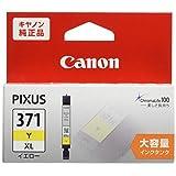 Canon Canon 純正 インクカートリッジ BCI-371 イエロー 大容量タイプ BCI-371XLY