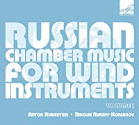 Various: Russian Chamber