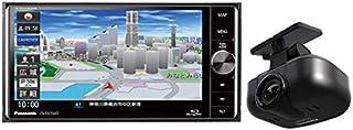 パナソニックCN-RX05WD+CA-DR02SD+CY-RC90KDストラーダ7V型200mmワイドBlu-ray再生対応SDナビ+ドライブレコーダー+バックカメラセット