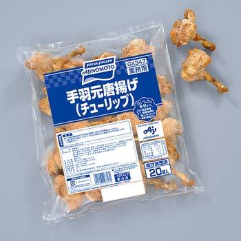 【業務用】味の素 GX347 手羽元唐揚げ(チューリップ)冷凍 900g(20個) 袋