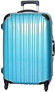 [ビータス] スーツケース ハード 4輪 BH-F1000 保証付 80L 76 cm 6kg
