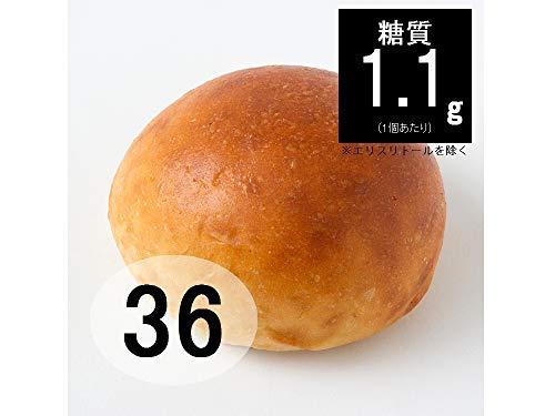 大豆全粒粉パン ソイピュアONE (36)【糖質制限 糖質オフ 低糖質 糖質制限パン】
