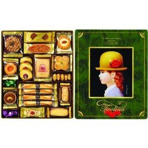 Japan Biscuit Gift Tin /Japanese Cookies Gift Box (Tivolina Holiday Bonus Pack) image