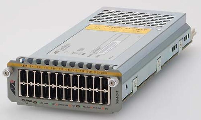 書誌耐える保険アライドテレシス AT-XEM-24T-X5 拡張モジュール 0824RX5