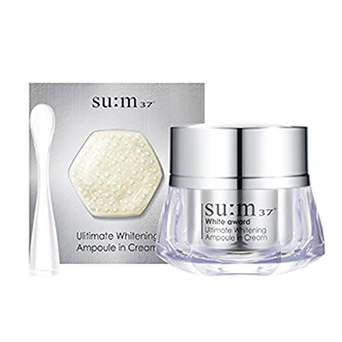 複雑ワイドバウンド[スム37°] su:m37°ホワイトアワードクリームの究極のホワイトニングアンプル海外直送品(su:m37°white award Ultimate Whitening ampoule in cream) [並行輸入品]