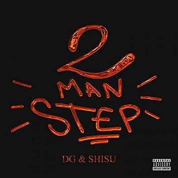 2 Man Step