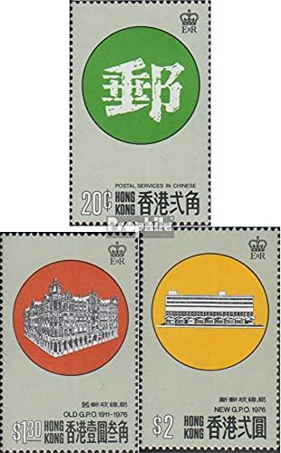 Hong Kong 326-328 (Completa.edición.) 1976 Nuevo Principal Oficina de Correos (Sellos para los coleccionistas)