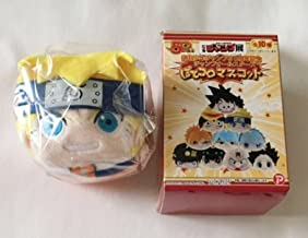 Uzumaki Naruto - Naruto Shippuden - Weekly Shonen Jump 50th Anniversary Jump All Stars Plush Mascot Keychain