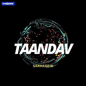 Taandav
