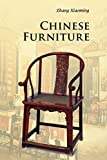 Chinese Furniture 3rd Edition Paperback (Introductions to Chinese Culture)