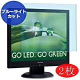 【2 Pack】 Synvy Anti Blue Light Screen Protector for Viewsonic VA705-LED / VA705B 17' Display Monitor Anti Glare Screen Film Protective Protectors [Not Tempered Glass]