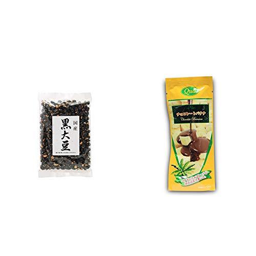 [2点セット] 国産 黒大豆(140g)・フリーズドライ チョコレートバナナ(50g)