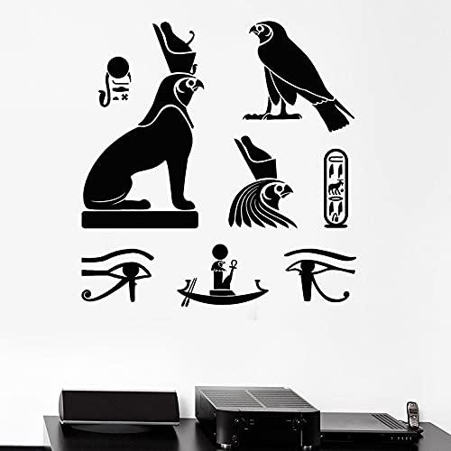 QIANGTOU Aves egipcias, Antiguo Egipto, símbolo de jeroglíficos, Pegatinas de Vinilo para Pared, decoración del hogar, calcomanía para Sala de Estar, Arte, Mural, Regalo 75x78cm