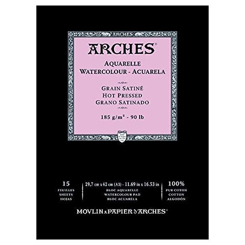 Arches Watercolour Block Glued 1?Side (15?Sheets)?–?Grain?–?Satin Natural White 185?g/m2?–?A3