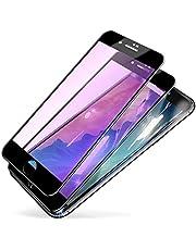 MINIKA iphone se2 ブルーライト ガラスフィルム iphonese第2世代 保護フィルム ブルーライトカット アイフォンse2用 強化ガラスフィルム SE 2020 画面保護シート 浮きなし/指紋防止/秒で貼り付け/浮かない/保護傷に強い 2枚セット あいふおんse2 フィルム