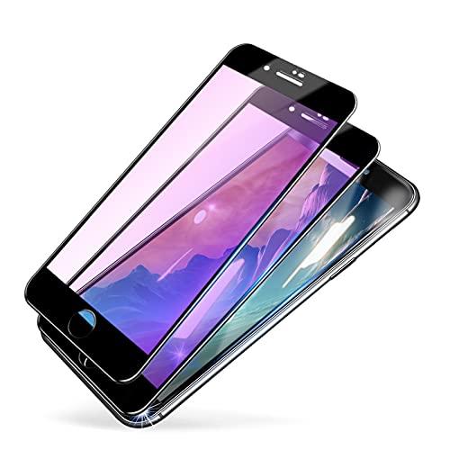 MINIKA iphone se2 ブルーライト ガラスフィルム iphonese第2世代 保護フィルム ブルーライトカット アイフォンse2用 強化ガラスフィルム SE 2020 画面保護シート 浮きなし 指紋防止 秒で貼り付け 浮かない 保護傷に強い 2枚セット あいふおんse2 フィルム