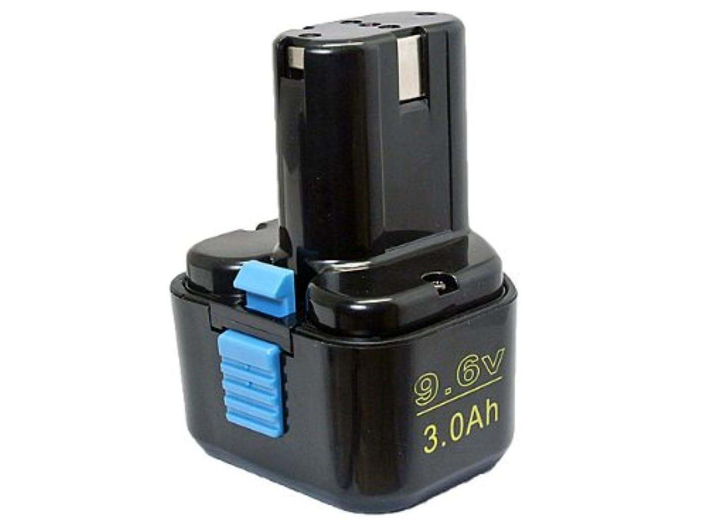 なだめるアスリート騒々しい日立工機 EB9 EB9S FEB9S EB914S EB912S 対応 ニッケル水素 互換バッテリー  9.6V 3000mAh