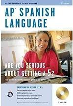 AP Spanish Language (REA Test Preps) (Mixed media product)(English / Spanish) - Common
