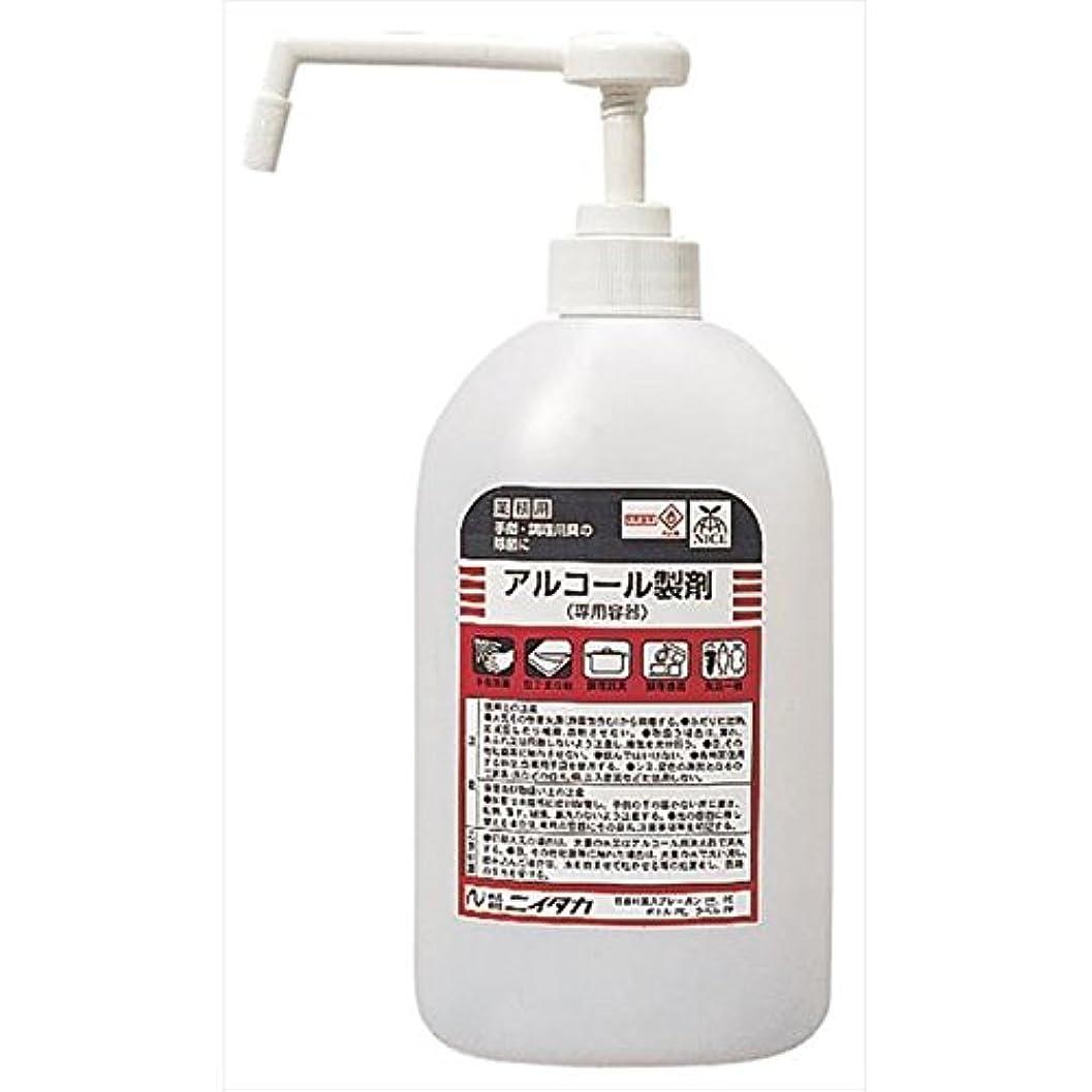 店員適応必要ないニイタカ:スプレーディスペンサー付きポリ容器 800ml×4 901226