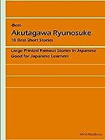 Best - Akutagawa Ryunosuke