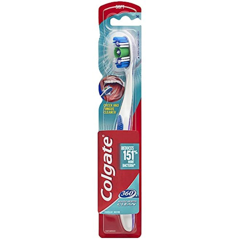 Colgate 舌と頬クリーナーで360歯ブラシ - ソフト(1パック)
