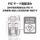 エレコム USB コンセント PD 充電器 20W出力 Type-C ×1ポート ホワイト EC-AC09WH