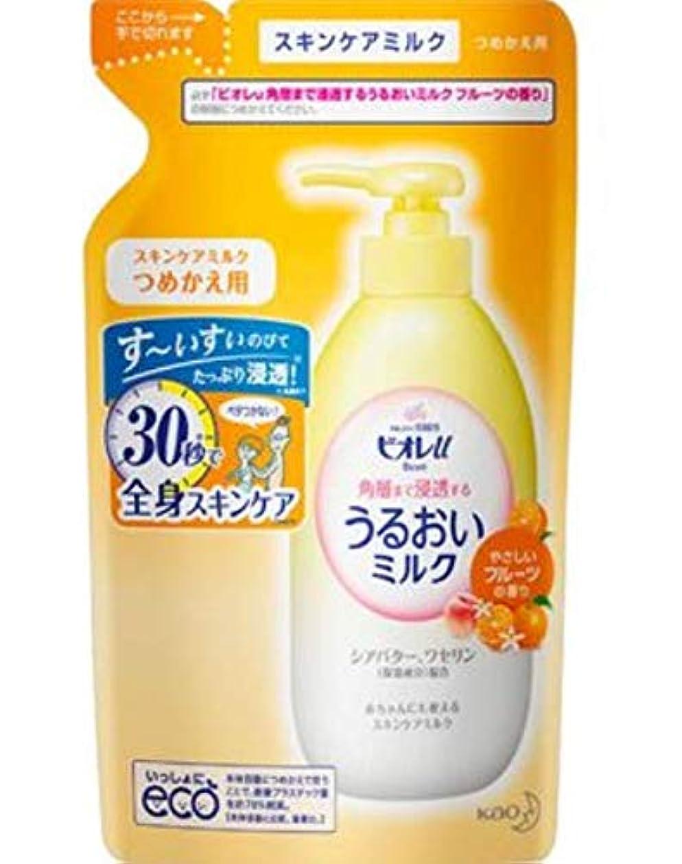 権利を与える収束ストリームビオレu 角層まで浸透 うるおいミルク フルーツ 250ml 詰替